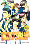 Ground Smash cover