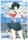 Blue Drop cover