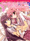 Yuri Hime Wildrose 2 cover